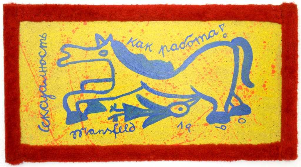 Mit Acryl auf Pappe malte Richard Mansfeld 1990 sein Werk